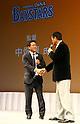 (L-R)  Toshihiko Seko,  Kiyoshi Nakahata, JANUARY 10, 2013: Toshihiko Seko and Kiyoshi Nakahata during the DeNA press conference in Tokyo, Japan. (Photo by Toshihiro Kitagawa/AFLO)
