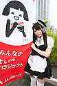 A maid poses for the cameras during the ''Akihabara Vegetable Garden Project'' at the Japan Agricultural Newspaper building in Akihabara on June 15, 2016, Tokyo, Japan. The annual event organised by NPO group Licolita sees maids and volunteers from local cafes and stores joining the Akihabara Vegetable Garden Project. This year 7 Akihabara maids planted habanero, peppermint, bhut jolokia and coriander. (Photo by Rodrigo Reyes Marin/AFLO)