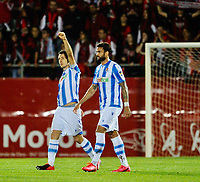 2020.03.04 La Copa Mirandes VS Real Sociedad