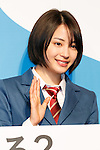 Actress Suzu Hirose greets to the cameras during a news conference to announce the Japanese telecommunications giant SoftBank's 2017 spring promotions on January 2017, Tokyo, Japan. SoftBank launched a new Super Student mobile plan for young users, and also announced discounts available to their customers through retail partners such as FamilyMart, Sunkus, Baskin Robbins, and Yahoo Japan Shopping. Canadian pop star Justin Bieber, who features in SoftBank's new promotion campaign sent a video message which was screened during the conference. In Japan spring is the season where students start a new school year and graduates begin work. (Photo by Rodrigo Reyes Marin/AFLO)