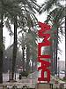 sculpture &quot;Palma&quot; (steel, 350 x 70 x 70 cm, 1999) by Josep Llambias Rossell&oacute; (Alar&oacute; 1954), Paseo de Sagrera<br /> <br /> escultura &quot;Palma&quot; (hierro, 350 x 70 x 70 cm, 1999) de Josep Llambias Rossell&oacute; (Alar&oacute; 1954), Paseo de Sagrera<br /> <br /> Skulptur &quot;Pama&quot; (Stahl, 350 x 70 x 70 cm, 1999) von Josep Llambias Rossell&oacute; (Alar&oacute; 1954), Paseo de Sagrera<br /> <br /> 2272 x 1704 px<br /> 150 dpi: 38,47 x 28,85 cm<br /> 300 dpi: 19,24 x 14,43 cm