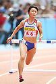 Satomi Kubokura (JPN), .MAY 6, 2012 - Athletics : .SEIKO Golden Grand Prix in Kawasaki, Women's 400mH .at Kawasaki Todoroki Stadium, Kanagawa, Japan. .(Photo by Daiju Kitamura/AFLO SPORT)