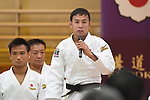 Naohisa Takato (JPN), <br /> JULY 27, 2016 - Judo : <br /> Japan national team Send-off Party for Rio Olympic Games 2016 <br /> &amp; Paralympic Games <br /> at Kodokan, Tokyo, Japan. <br /> (Photo by AFLO SPORT)