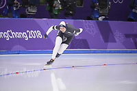 OLYMPIC GAMES: PYEONGCHANG: 12-02-2018, Gangneung Oval, Long Track, 1500m Ladies, Heather Bergsma (USA), ©photo Martin de Jong