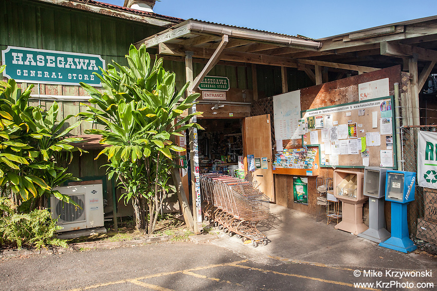 Old Hasegawa General Store, Hana, Maui