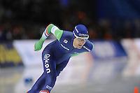 SPEED SKATING: SALT LAKE CITY: 21-11-2015, Utah Olympic Oval, ISU World Cup, 10.000m Men, Erik Jan Kooiman (NED), ©foto Martin de Jong