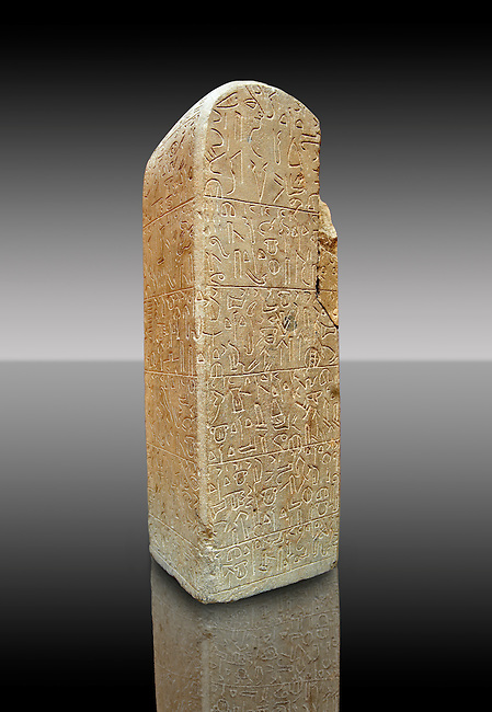 Picture & image of a Hittite Monument with Heiroglyphics  from Sultanhani near Kayseri, Turkey. Ereceted by the town ruler Wassume to the God Tarhui to ask for a good harvest from the vineyards & Orchards. At the end is a warning of damnation for anyone who damages the monument. An Ankara Museum of Anatolian Civilizations exhibit.