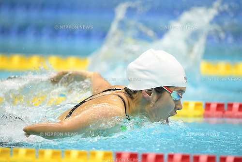Mei Ichinose (JPN), <br /> JULY 18, 2016 - Swimming : <br /> 2016 Japan Para Championships Swimming <br /> Women's 100m Butterfly S9 Final<br /> at Yokohama International Swimming Center, Kanagawa, Japan. <br /> (Photo by AFLO SPORT)