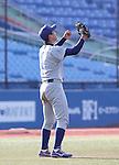 Kohei Miyadai ()<br /> MAY 7, 2016 - Baseball :<br /> Kohei Miyadai of Tokyo University celebrates after getting a fly out to end the Tokyo Big6 Baseball League Spring game between Tokyo University 4-0 Rikkyo University at Jingu Stadium in Tokyo, Japan. (Photo by BFP/AFLO)