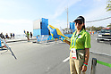 General view, <br /> AUGUST 16, 2016 - Swimming : <br /> Men's 10km Marathon Swimming <br /> at Fort Copacabana <br /> during the Rio 2016 Olympic Games in Rio de Janeiro, Brazil. <br /> (Photo by Yohei Osada/AFLO SPORT)