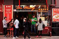 Lin Heung Tea House, exterior, Hong Kong