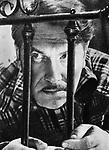 Ночной патруль (1957)