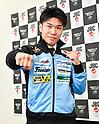 Masayuki Kuroda announces world title bout