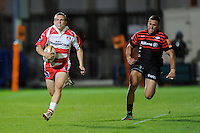 20130809 Copyright onEdition 2013 ©<br /> Free for editorial use image, please credit: onEdition.<br /> <br /> Steph Reynolds of Gloucester Rugby 7s accelerates away to score  try during the finals of the J.P. Morgan Asset Management Premiership Rugby 7s Series.<br /> <br /> The J.P. Morgan Asset Management Premiership Rugby 7s Series kicked off for the fourth season on Thursday 1st August with Pool A at Kingsholm, Gloucester with Pool B being played at Franklin's Gardens, Northampton on Friday 2nd August, Pool C at Allianz Park, Saracens home ground, on Saturday 3rd August and the Final being played at The Recreation Ground, Bath on Friday 9th August. The innovative tournament, which involves all 12 Premiership Rugby clubs, offers a fantastic platform for some of the country's finest young athletes to be exposed to the excitement, pressures and skills required to compete at an elite level.<br /> <br /> The 12 Premiership Rugby clubs are divided into three groups for the tournament, with the winner and runner up of each regional event going through to the Final. There are six games each evening, with each match consisting of two 7 minute halves with a 2 minute break at half time.<br /> <br /> For additional images please go to: http://www.w-w-i.com/jp_morgan_premiership_sevens/<br /> <br /> For press contacts contact: Beth Begg at brandRapport on D: +44 (0)20 7932 5813 M: +44 (0)7900 88231 E: BBegg@brand-rapport.com<br /> <br /> If you require a higher resolution image or you have any other onEdition photographic enquiries, please contact onEdition on 0845 900 2 900 or email info@onEdition.com<br /> This image is copyright the onEdition 2013©.<br /> <br /> This image has been supplied by onEdition and must be credited onEdition. The author is asserting his full Moral rights in relation to the publication of this image. Rights for onward transmission of any image or file is not granted or implied. Changing or deleting Copyright information is illegal as specified in the Copyright, Design and Patents Act 1988. If you are in any way unsure of your right to publ