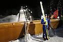 Ski Jumping : FIS Ski Jumping World Cup Ladies 2017 Zao