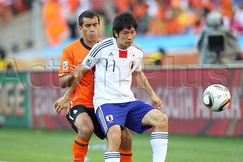 ʓc\i/Keiji Tamada (JPN), .JUNE 19, 2010 - Football : .2010 FIFA World Cup South Africa .Group Match -Group E- .between Netherlands 1-0 Japan .at Durban Stadium, Durban, South Africa. .