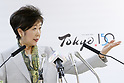 Tokyo Governor Koike encourages people to donate mobile phones to manufacture 2020 Olympic medals