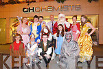 Pictured are the cast for CH Chemist's Santa Parade, front row l-r: Enda Sugrue, Sean Atkinson, Conor O'Donoghue, Sally O'Hara, Gary Murphy. Back row l-r: Una Nolan, Kevin McCarthy, Peter Harty, Kevin Riordan (Santa), Niamh Hurley and Maeve Cantillon.