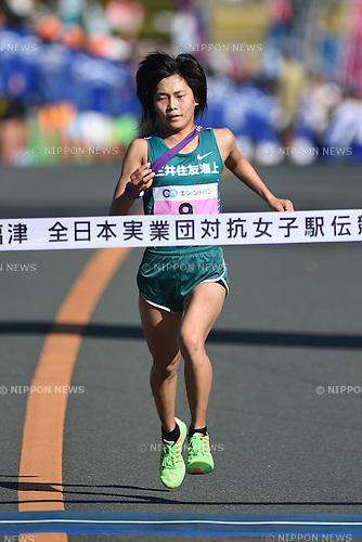 Yuri Nozoe (), <br /> OCTOBER 25, 2015 - Ekiden : The 1st All Japan Women's Industrial Ekiden Race Qualifier <br /> in Fukuoka, Japan. (Photo by AFLO SPORT)