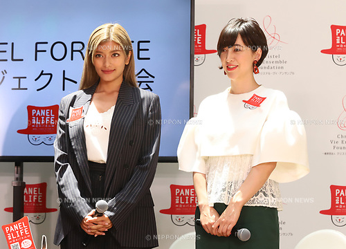 "May 22, 2018, Tokyo, Japan - Japan's TV personality Christel Takigawa (R) and model Rola (L) announce Takigawa's animal welfare group ""Christel Vie Essemble Foundation"" will start the new project ""Panel for Life"" to reduce euthanasia of dogs and cats in Tokyo on Tuesday, May 22, 2018. Japan's Princess Tsuguko of Takamado also attended the event.   (Photo by Yoshio Tsunoda/AFLO) LWX -ytd-"