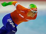 Koen Verweij of the Netherlands skates during the men's 500 meters at the Essent ISU speed skating world championship in Heerenveen March 22, 2014. REUTERS/Michael Kooren (NETHERLANDS - Tags: SPORT SPEED SKATING)