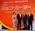 "Lynn Collins, JOY, Taylor Kitsch and Andrew Stanton, Apr 01, 2012 : Tokyo, Japan : (L-R) Actress Lynn Collins, Japanese model JOY, actor Taylor Kitsch and director Andrew Stanton attend the Japan premiere for the film ""John Carter"" in Tokyo, Japan, on April 1, 2012. The film will open on April 13 in Japan."
