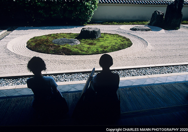The simple garden at the Ryogen-in sub temple at the Daitoku-ji complex provides visitors with a sense of the Zen meditation experience.