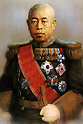 Undated - Isoroku Yamamoto, Japanese Naval Marshal General and the commander-in-chief of the Combined Fleet during World War II, masterminded a surprise attack on Pearl Harbor, commencing hostilities against the United States on December 7, 1941. Yamamoto died on April 18, 1943 when his plane was shot down by American P-38s near Bougainville in the Solomon Islands. Undated painting of Adm. Yamamoto in formal naval uniform. (Photo by Kingendai Photo Library/AFLO) JMQ