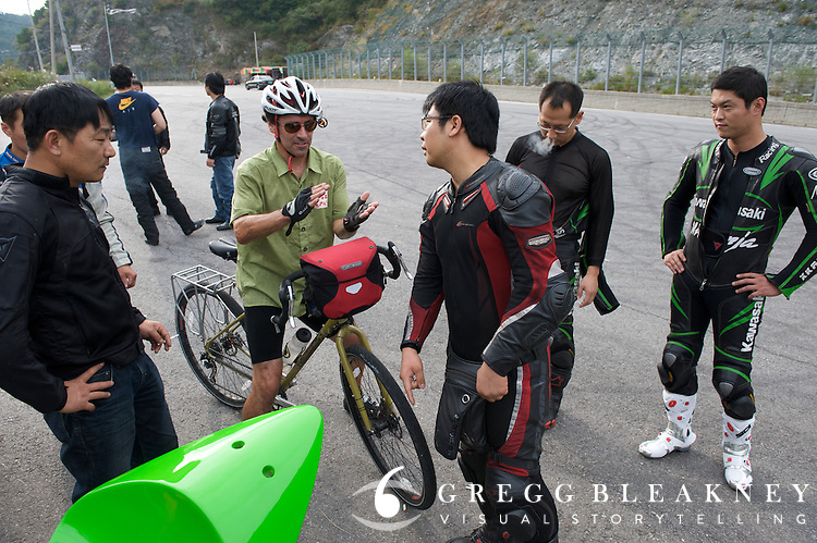 Motorcycle Racers and Touring Cyclist, South Korea