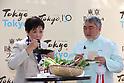 Taste of Tokyo 2018
