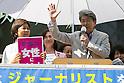 2016 Tokyo gubernatorial campaigning