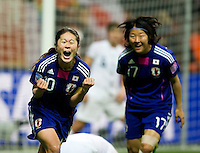 Homare Sawa (10) of Japan celebrates her game-tying goal  during the final of the FIFA Women's World Cup at FIFA Women's World Cup Stadium in Frankfurt Germany.  Japan won the FIFA Women's World Cup on penalty kicks after tying the United States, 2-2, in extra time.