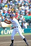 Naoki Arai (Maebashi Ikuei),<br /> AUGUST 22, 2013 - Baseball :<br /> 95th National High School Baseball Championship Tournament final game between Maebashi Ikuei 4-3 Nobeoka Gakuen at Koshien Stadium in Hyogo, Japan. (Photo by Katsuro Okazawa/AFLO)