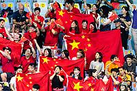 CHINA Supporters<br /> Gwangju South Korea 20/07/2019<br /> Diving Men's 10m Platform Final<br /> 18th FINA World Aquatics Championships<br /> Nambu University Aquatics Center <br /> Photo © Andrea Staccioli / Deepbluemedia / Insidefoto