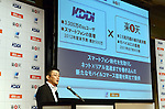 June 29th, 2011, Tokyo, Japan - Makoto Takahashi, associate senior vice president of Japan's KDDI attends a news conference in Tokyo on Wednesday, June 29, 2011. KDDI announced its cooperation with Japan's online retailer Rakuten for electronic money. (Photo by Koichi Mitsui/AFLO)