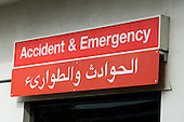 Accident and Emergency sign at St Mary's Hospital, Paddington, written in English and Arabic