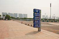0610_Tianjin_Transportation