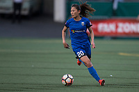 Seattle, WA - Saturday July 15, 2017: Rumi Utsugi during a regular season National Women's Soccer League (NWSL) match between the Seattle Reign FC and the Boston Breakers at Memorial Stadium.