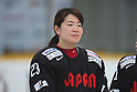 Ice Hockey: Nagano Olympic Games 20th Anniversary Commemorative Match: Japan 2-1 Russia