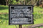 Information sign about archaeologist Senarath Paranavitana, Sigiriya, Central Province, Sri Lanka, Asia