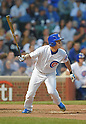 Tsuyoshi Wada (Cubs),<br /> JULY 28, 2014 - MLB : Chicago Cubs starting pitcher Tsuyoshi Wada bats during the Major League Baseball game against the Colorado Rockies at Wrigley Field in Chicago, USA.<br /> (Photo by AFLO)