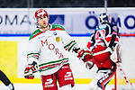 S&ouml;dert&auml;lje 2013-12-12 Ishockey Hockeyallsvenskan S&ouml;dert&auml;lje SK - Mora IK :  <br /> Mora 19 Trevor Frischmon deppar<br /> (Foto: Kenta J&ouml;nsson) Nyckelord:  depp besviken besvikelse sorg ledsen deppig nedst&auml;md uppgiven sad disappointment disappointed dejected