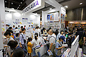Visitors gather at the Tokyo International Book Fair in Tokyo Big Sight on September 25, 2016. The 23rd edition of Tokyo International Book Fair (TIBF) attracted 470 exhibitors and approximately 40,000 visitors over the three days from September 23 to 25. (Photo by Rodrigo Reyes Marin/AFLO)
