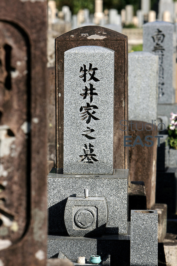 Graves crowd a cemetary in Kyoto, Japan, on November 7, 2006. Kyoto is the former imperial capital of Japan, and today houses more than 1.5 million. Photo by Lucas Schifres/Pictobank