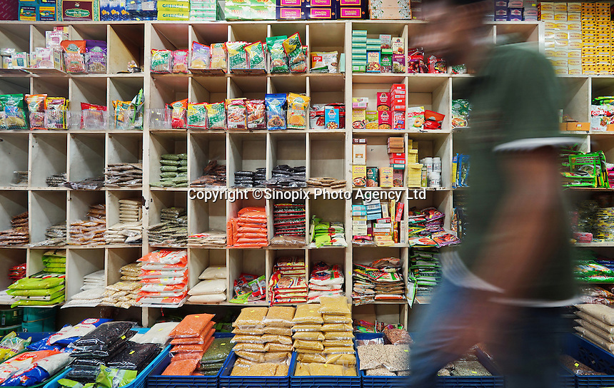 An Indian grocery shop in an area of  Singapore known as Little India, Singapore, 14 March 2015.