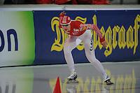 SCHAATSEN: ERFURT: Gunda Niemann-Stirnemann Halle, 02-03-2013, Essent ISU World Cup, Season 2012-2013, 1500m Ladies A, Yuliya Skokova (RUS), ©foto Martin de Jong