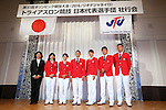 Japan team group (JPN), JULY 22, 2016 - Triathlon : Japan national triathlon team send-off party for the Rio 2016 Olympic Games in Tokyo, Japan. (Photo by Sho Tamura/AFLO SPORT)