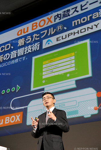TOKYO - SEPTEMBER 25: Telecommunication company KDDI introduced ?au BOX.? The new service, which will start on Nov 1, provides music and video contents and Internet browsing through broadband Internet connection on TV sets without PCs for 315 yen per month. The service targets consumers in their teens through 30s, who are not familiar with PCs, according to the company. au BOX is made by Motorola. (Photo by Taro Fujimoto/Japan Today/Nippon News)