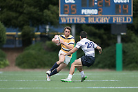 BERKELEY, CA - April 22, 2017: The Cal Bears Rugby Team played Penn State at Witter Rugby Field in the national semifinals of the Penn Mutual Varsity Cup Rugby Championship.