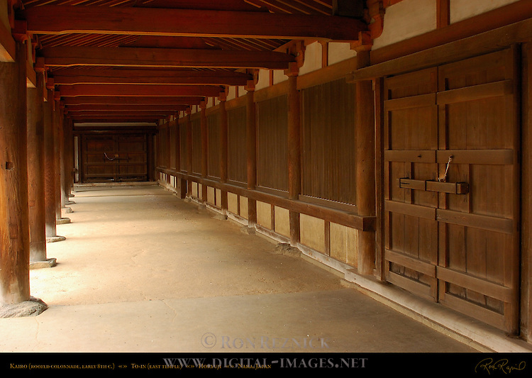 Kairo Roofed Colonnade, early 8th c., World's Oldest Wooden Colonnade, To-in East Temple, Horyuji, Nara, Japan